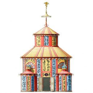 Chantilly Pagoda